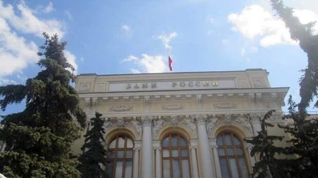 ЦБ сообщил о реструктуризации кредитов на сотни миллиардов рублей в 2020 году