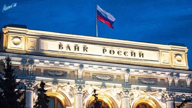 ЦБ РФ опубликовал официальные курсы иностранных валют