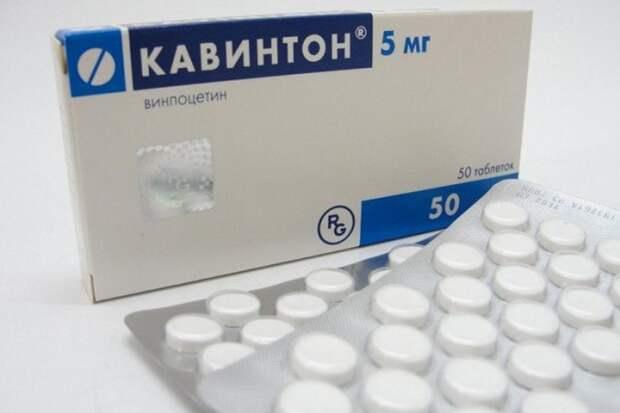 Список абсолютно бесполезных лекарств, которые ничего не лечат
