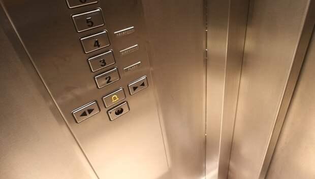 Лифтовое оборудование обновят в 430 жилых домах Подмосковья в 2019 году