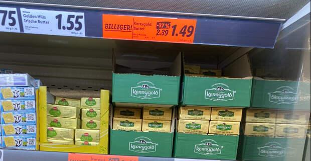 Купил в Германии сливочное масло и решил проверить на натуральность. Получилось, что получилось