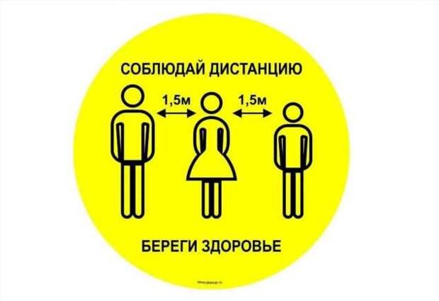 Прикольные вывески. Подборка chert-poberi-vv-chert-poberi-vv-17240504012021-7 картинка chert-poberi-vv-17240504012021-7