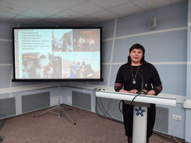 """""""Тверская Карелия"""" как бренд представлена на международной выставке от Лихославльского района"""