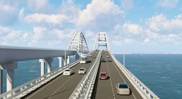 В Украине предложили забрать Крымский мост в качестве компенсации
