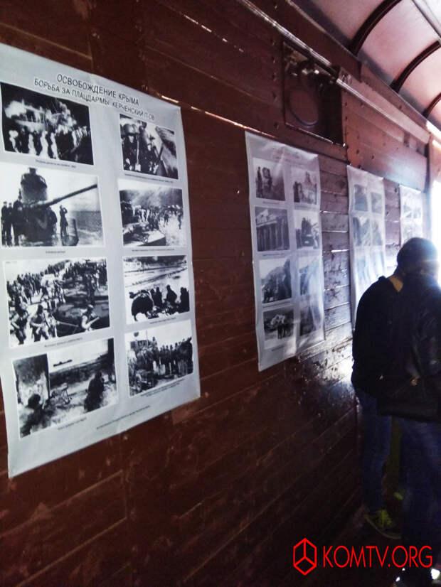 Джанкой встретил «Поезд Победы» (фото)