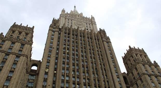 Россия наносит ответный удар: Пивоньке поставили на вид и выслали 20 чешских дипломатов в течение суток