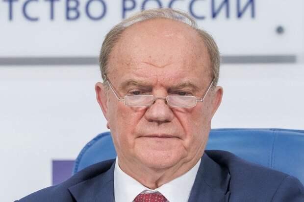 Зюганов назвал виновных в обнищании россиян