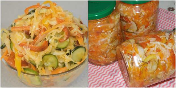 Вкусный салат из овощей на зиму. Открыл баночку и закуска готова