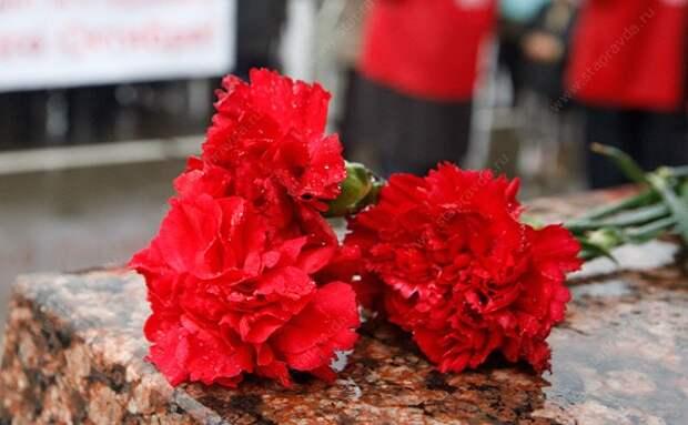 День памяти воинов-интернационалистов!