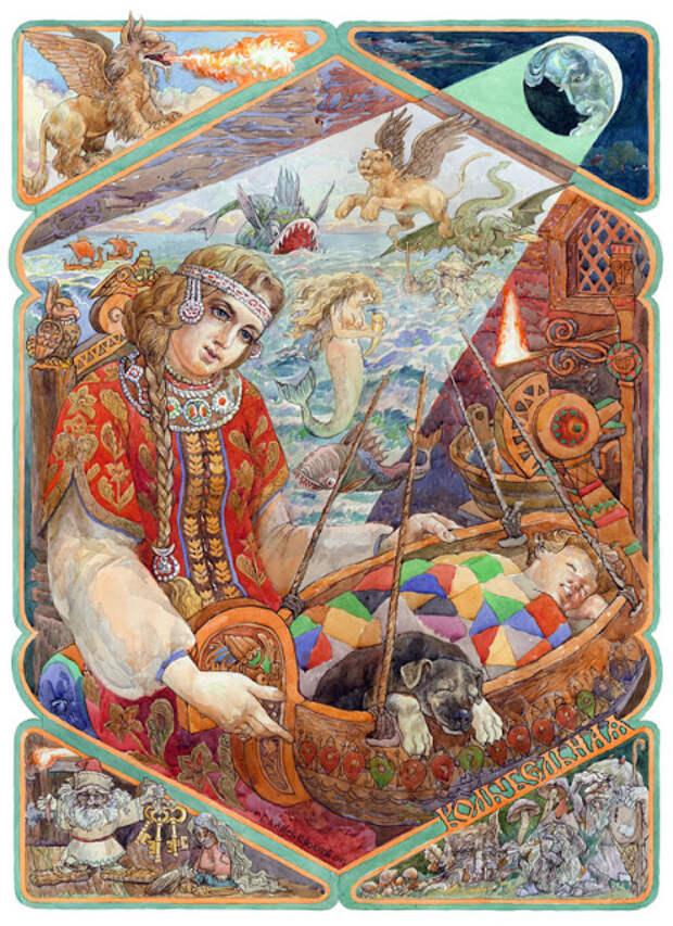 Таинство рождения (сказы богини Карны)