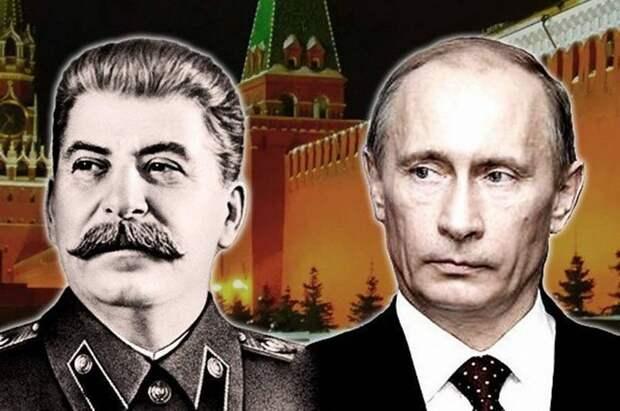 Путин является продолжателем дела Сталина…