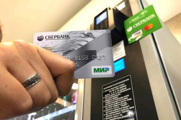ПФР предупреждает: россияне, получающие социальные и пенсионные выплаты на карту, после 1 июня могут остаться без денег