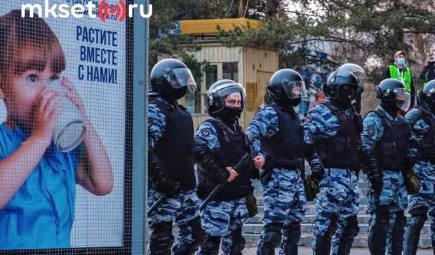 Уфа стала одним из лидеров по задержаниям на митинге в поддержку Алексея Навального
