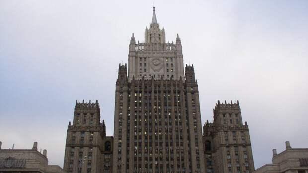 Россия объявила персонами нон грата десять дипломатов посольства США