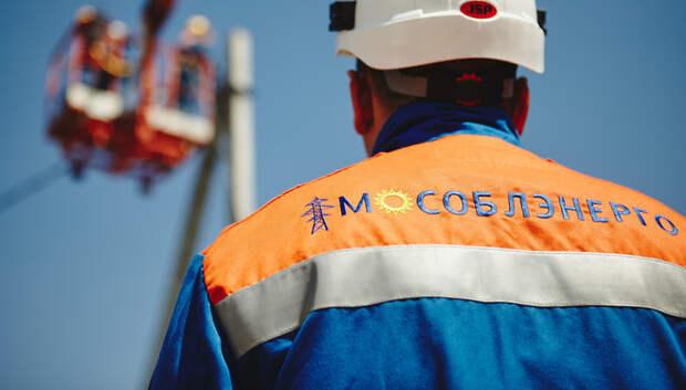 Свыше 230 км электросетей «Мособлэнерго» отремонтируют в 2019 году