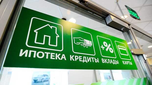 СМИ: в апреле российские банки поставили рекорд по выдаче розничных кредитов