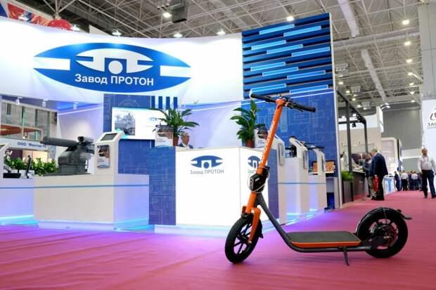 В технополисе «Москва» будут выпускать инновационные электросамокаты