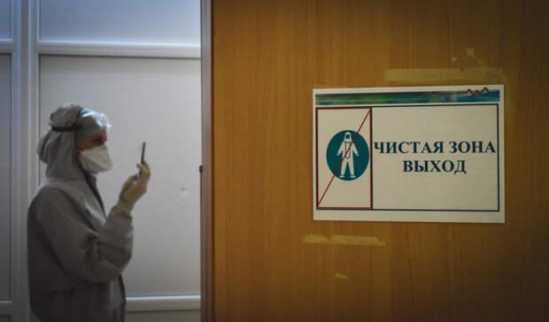 ВСарапуле вновь открыли ковид-центр