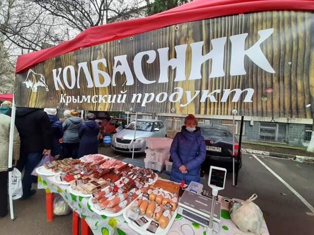За год крымские фермеры реализовали 25 тысяч тонн сельхозпродукии на ярмарках