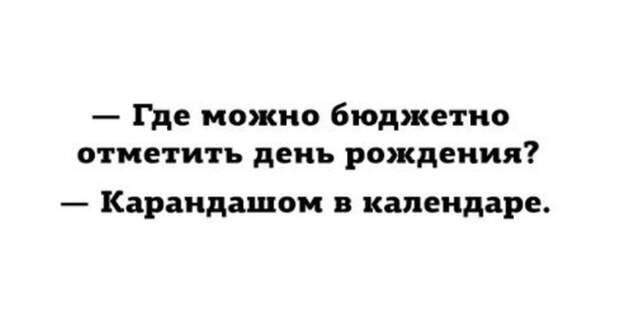 1485111862_48