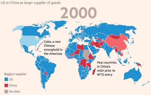 Самые популярные прививки и китайско-американская торговая война