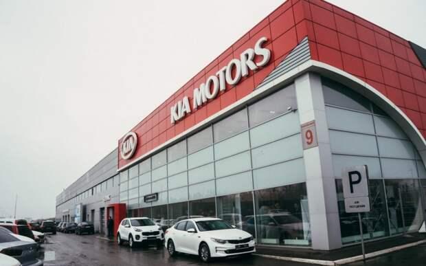 Kia повысила цены на свои автомобили в России второй раз за 2021 год