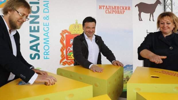 В Подмосковье построят четыре завода по производству сыра
