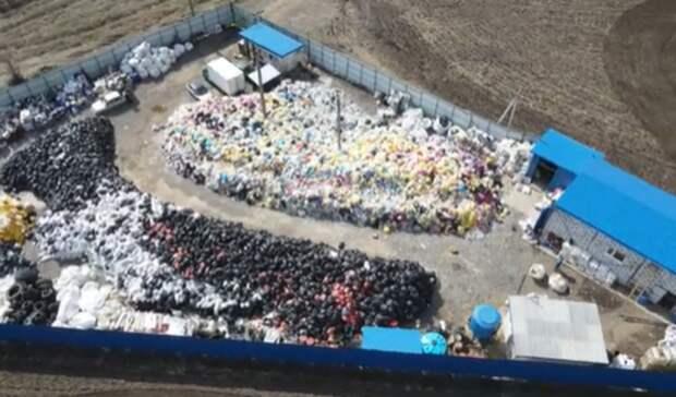 Рядом сТаганрогом обнаружили огромную свалку медицинских отходов