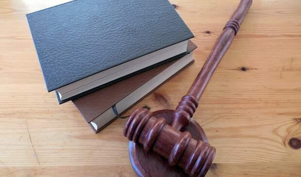 Новости субботы в Ростове о заработках сенаторов и суде против дочери экс-мэра