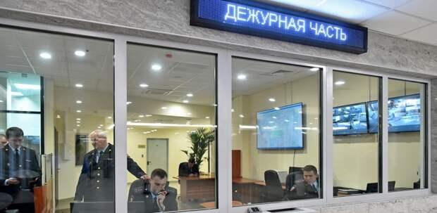 В районе Лефортово реконструировали административное здание МВД