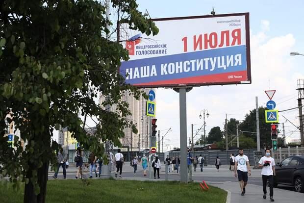 Цель голосования — услышать мнение граждан повопросам, которые одинаково касаются всех россиян/Агентство «Москва»