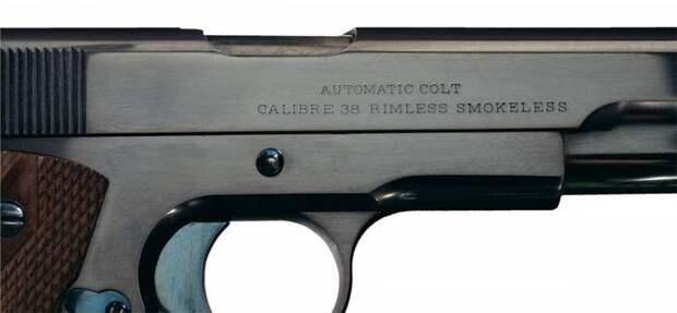 Пистолеты Кольт образца 1909 и 1910 года (Colt Model 1909, Colt Model 1910)