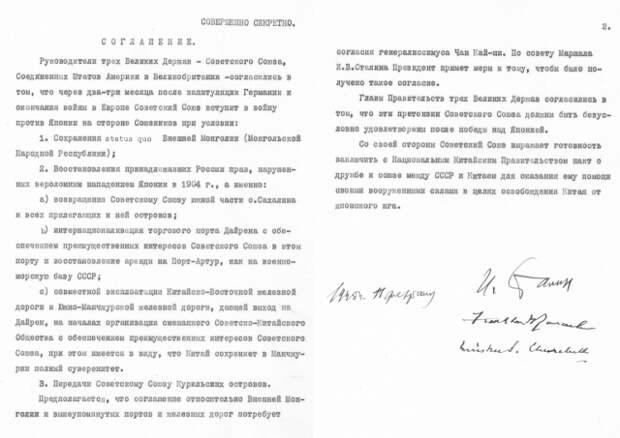 Юрий Селиванов: Сталинский мир двадцать первого века