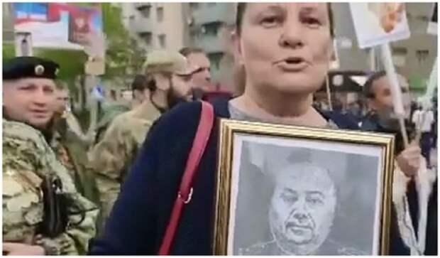 Пропагандистка Монтян привезла портрет дедушки Владимира Зеленского в Донецк