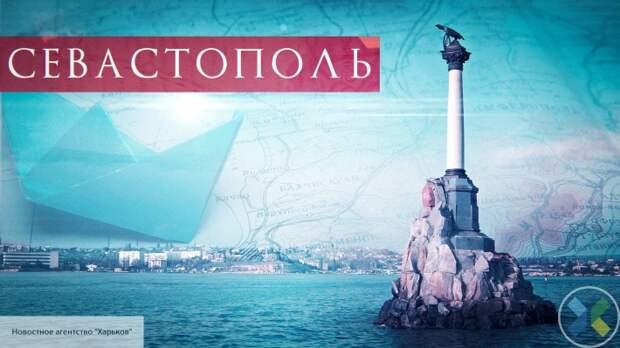 Радикалы устроили бунт из-за отказа Украины от Севастополя