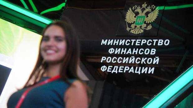 Отобрали пульт управления: Силуанов нанёс удар по электронике России