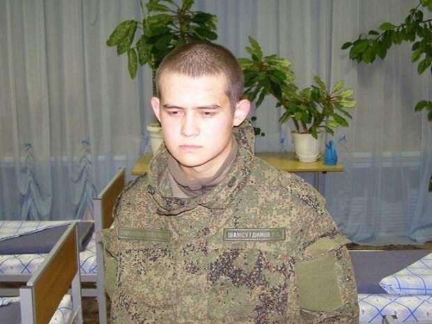 Шамсутдинов будет отбывать наказание за массовое убийство в Тюменской области