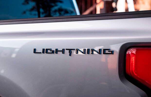 Электрический Ford F-150 Lightning