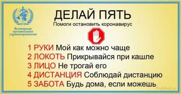 Прикольные вывески. Подборка chert-poberi-vv-chert-poberi-vv-32220303112020-16 картинка chert-poberi-vv-32220303112020-16