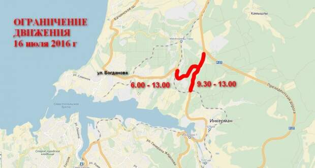 Внимание! На Северной стороне Севастополя будет ограничено движение транспорта (схема)
