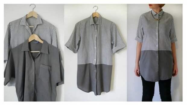 Длинная рубашка блузка из двух разных