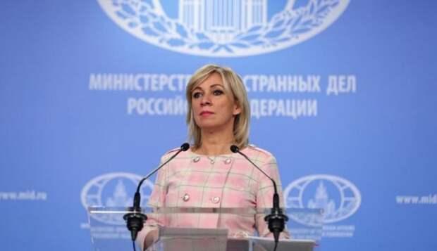 """Мария Захарова заставила """"вассалов США"""" понервничать в ожидании ответа России"""