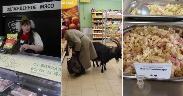Неподражаемая Россия-матушка в забавных фотографиях Российская действительность, абсурд, забавно, и смех и грех, россия, юмор