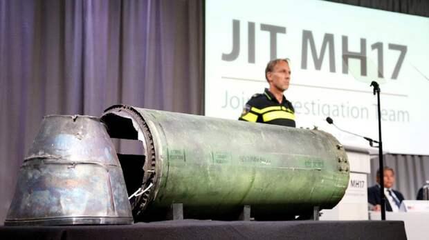 Политик из Нидерландов указал на нестыковку в деле MH17: «Это прикрытие Украины»