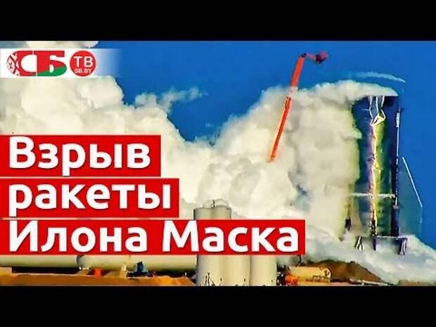 SpaceX не смог: ракета Илона Маска самоуничтожилась на испытаниях