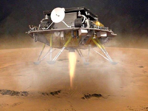 Китайский марсоход Чжуронг совершил посадку на Марсе