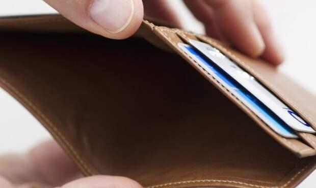Не покупайте товары по акциям и скидкам, если хотите сохранить деньги