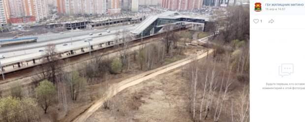 В парке метростроителей в Митине скейтпарк не запланирован — Жилищник
