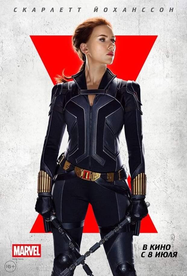 """Скарлетт Йоханссон подала иск против Disney из-за фильма """"Черная вдова"""": реакция компании"""