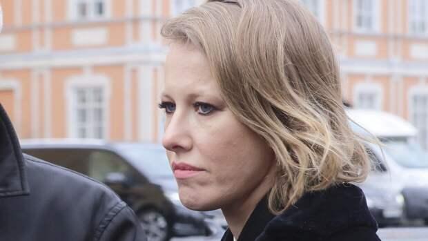 Собчак агрессивно отреагировала на критику ее фигуры